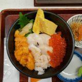 やっぱり美味しい!海鮮丼