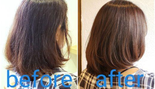 毛先は3cm切るだけでまとまりやすくなる。