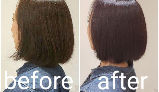 カラーリング before after