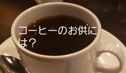 コーヒーと読書は最高です!