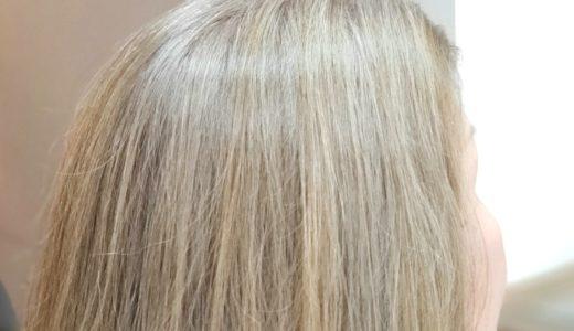 「最近白髪が気になる。」どうしたらいい?