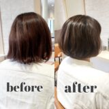 【カット】before after