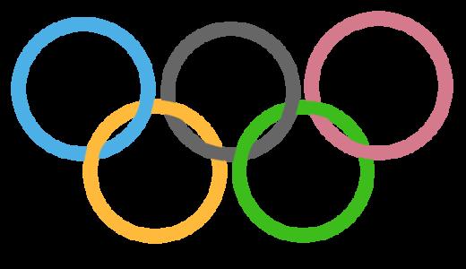 2020 東京オリンピック始まりました!!
